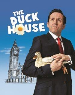 The Duck House Vaudeville Theatre Tickets